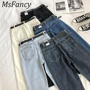 Stretch Jeans Belt Pants Fashion Women Harem Ankle-Length Spring High