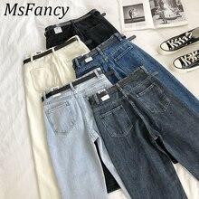Women Fashion Pants High Waist Harem Jeans