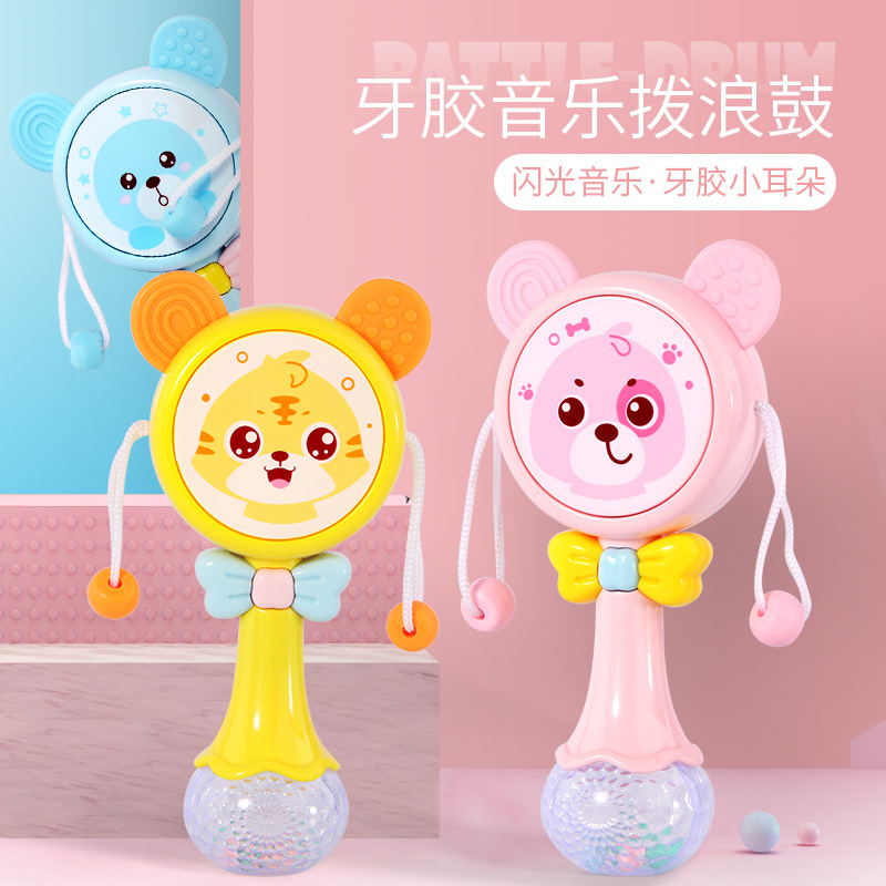 Baby Teether Rattle Shou Yao Gu-Bite 0-1-Year-Old With Music Newborns Educational Toy 3-12 Month