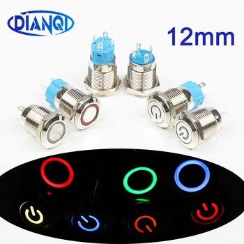 12mm LED 3V 5V 12V 24V 220V Metal Button Switch Momentary Latching push button auto reset waterproof illuminated Ring цена 2017