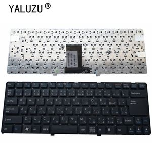 JP Новинка Клавиатура для ноутбука SONY VAIO VPCEA VPC-EA VPC-EA1C5E VPC-EA1S1E VPC-EA3S1E EA2S3 EA300C EA38EC EA37EC EA46EC