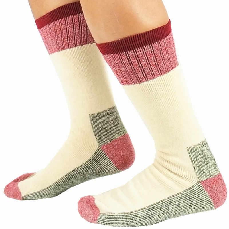 2 Pairs Men's Boot Socks Work Socks