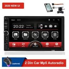Rádio automotivo multimídia, rádio automotivo com conexão multimídia, bluetooth, touchscreen, rádio, vídeo, mp5 7