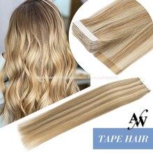 Лента для наращивания человеческих волос AW, 12-24 дюйма, прямая, бесшовная, невидимая, натуральная, машинное изготовление, клей для наращивани...