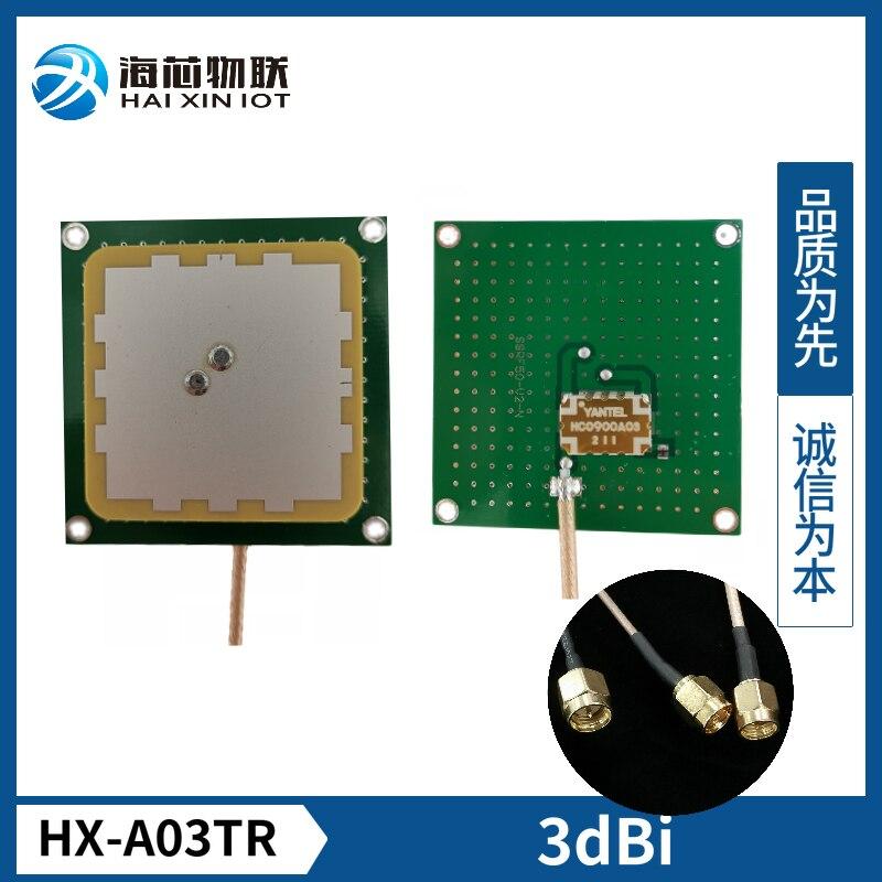 Etiqueta cerâmica da antena 915mhz 6c da frequência ultraelevada da antena da leitura da etiqueta do leitor da frequência ultraelevada do rfid