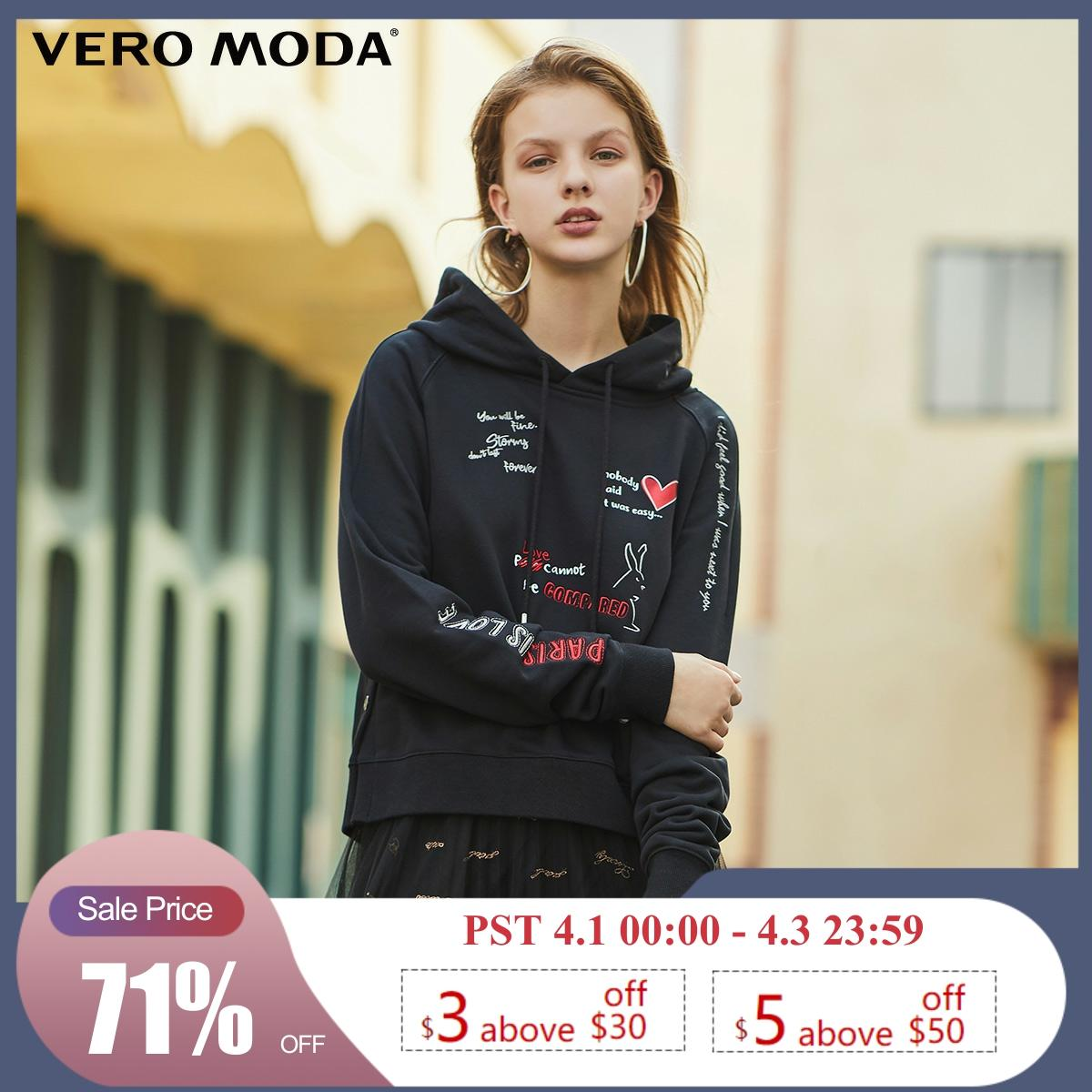 Vero Moda New Women's Letter Embroidery Hooded Brushed 100% Cotton Hoodie | 319433501