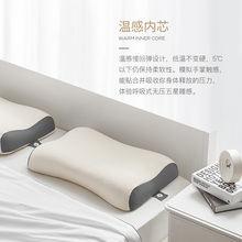 Space memory cotton pillow single cervical spine care home memory cotton pillow core is applicable to both men and women