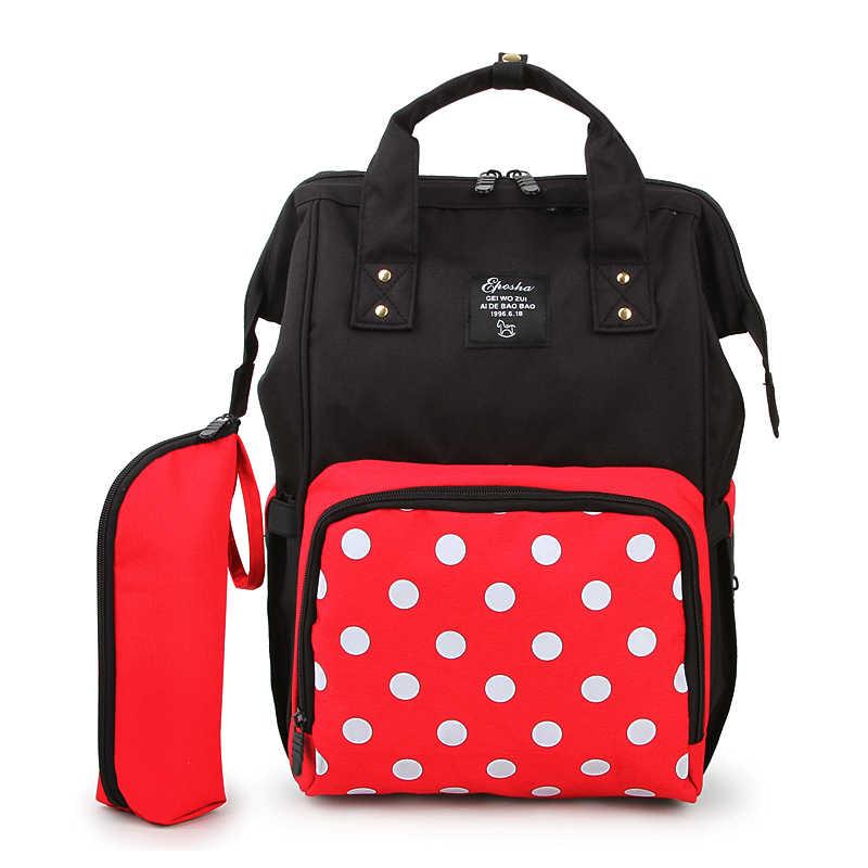 2020 nueva mochila multifuncional para pañales impermeable de gran capacidad bolsa de viaje para bebé para madre mochila para pañales mochila de maternidad