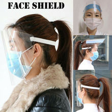 Full Face Shield Transparent Hats Clear Flip Up Anti-Fog Oil Work Safety Protection Caps