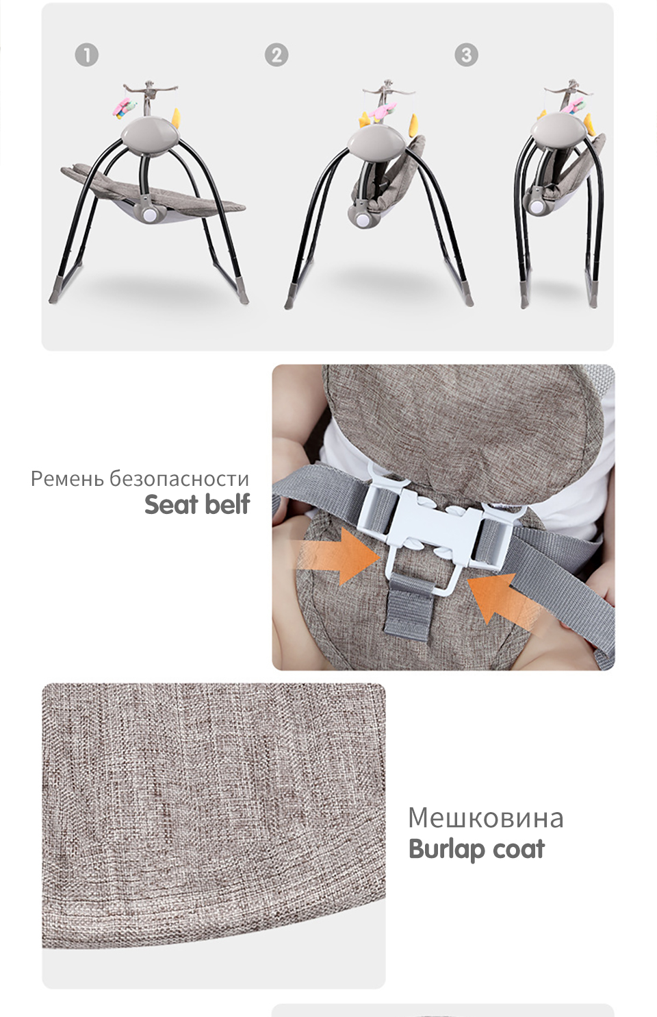 电动摇椅_11