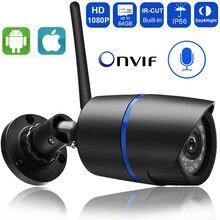 في الهواء الطلق واي فاي كاميرا 1080P 720P ONVIF اللاسلكية P2P CCTV رصاصة IP كاميرا مقاوم للماء تسجيل الصوت misكرو SD فتحة للبطاقات Yoosee App