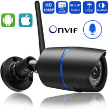Outdoor wifi Camera 1080P 720P ONVIF Wireless P2P CCTV Bullet IP Camera Waterproof Audio Record Miscro SD Card Slot Yoosee App