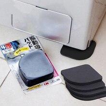 1set = 4pcs! 검은 가구 의자 책상 피트 보호 패드 EVA 고무 세탁기 충격 미끄럼 방지 매트 방진 소음