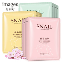 Images Hyaluronic Acid Seaweed Repair Face Mask Skin Care Snail Whitening Moisturizing Facial Ageless Anti Wrinkle
