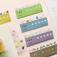 Mohamm 1Pcs Efficiency Sticky Note Portable Memo Decoration Scrapbooking Paper Cute Kitten