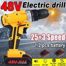 3 In 1 25 Gear Torque Cordless Electric Drill Screwdriver 48V 2 Speed Mini Power Driver with 2 Rechargeable Battery electric drill screwdriver redverg rd sd330 330 w power torque 15нм 2 speed