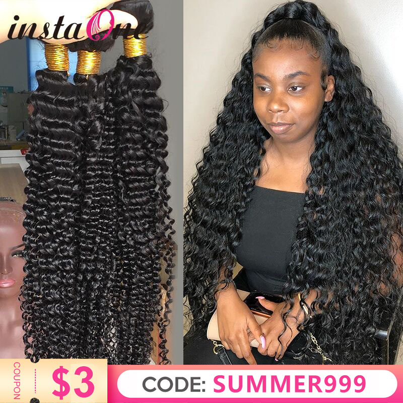 1/3/4 Bundles 28 30 32 34 40 Inch Deep Wave Brazilian Hair Weave Bundles Curly Hair Bundles 100% Human Hair Water Wave Remy Hair