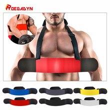 ROEGADYN тренажер для рук, бицепс, рука, бластер, тяжелая атлетика, рука, бластер, фитнес-рука, бицепс, бомбардировщик, тяжелая атлетика, бицепс, тренировочная доска