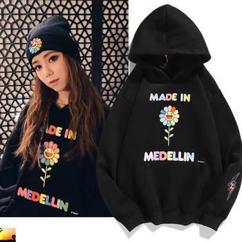 Murakami J Balvin Hoodies Sweatshirts Co Branded Limited Sunflower Rainbow Printed Long Sleeve Unisex Hoody j balvin chile