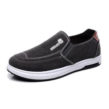 Nowe męskie buty klasyczne buty płócienne leniwe lekkie płaskie buty płócienne powierzchnie odporne na zużycie oddychające buty na co dzień Wangdu sh tanie i dobre opinie GYKDRSOIE Płótno Przypadkowi buty RUBBER Slip-on Pasuje prawda na wymiar weź swój normalny rozmiar Oksfordzie Wiosna jesień