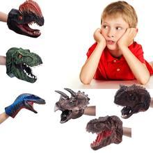 Мягкий динозавр ручной кукольный тираннозавр голова Рекс ручная