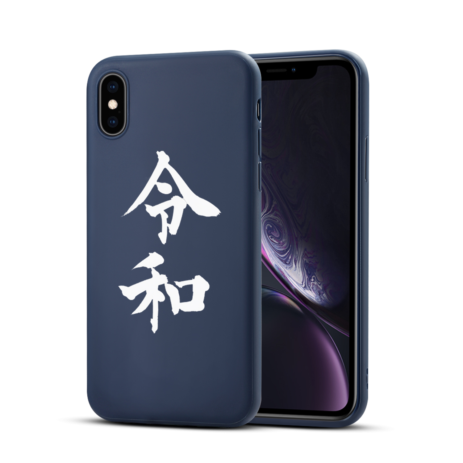 soft silicone tpu back cover case for apple iphone x xs japan new year reign title