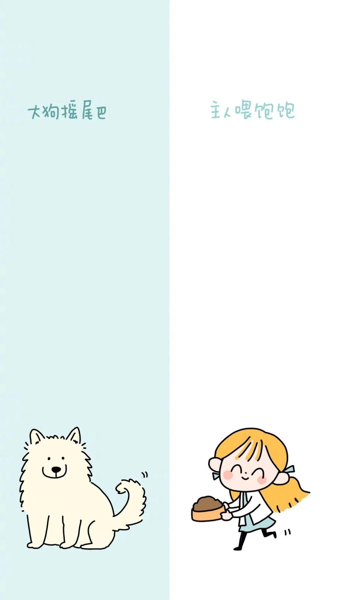 QQ微信聊天背景图:发财和发朋友圈,你总要发一个吧!插图17