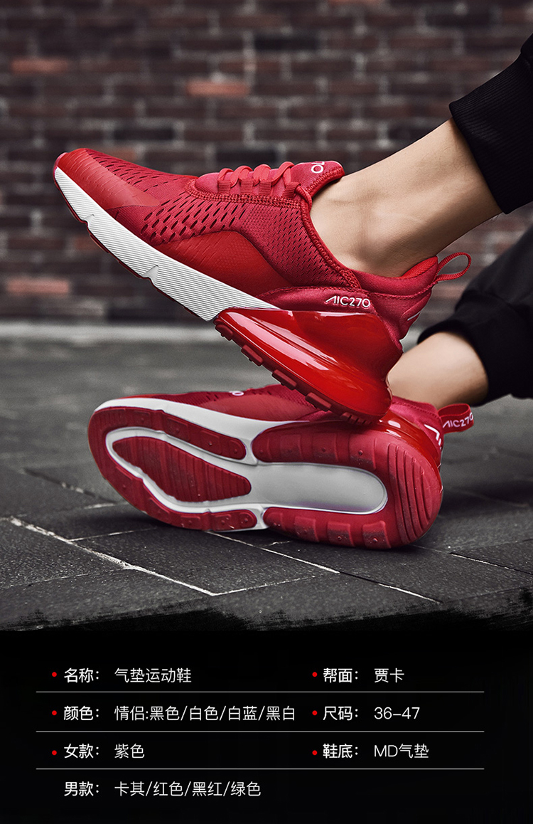 Ha0f16711210e45089911fb77a7ee0a14q Summer New Men Sneakers Air Cushion Lightweight Breathable Sneakers Fashion Shoes Woman Couple Sport Shoes Mens Shoes Casual