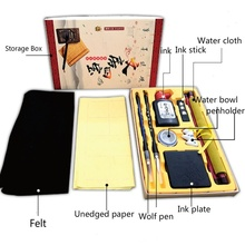 Painting Ink-Paper Copybook Gifts Chinese-Calligraphy The-'scholar's Four-Jewels'-Brush