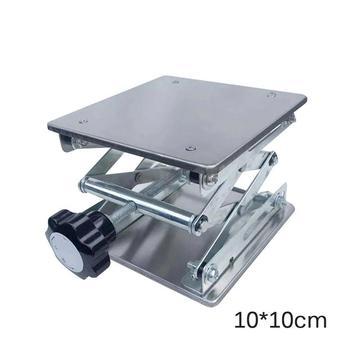 Gorący nowy 4 #8222 X 4 #8221 aluminium Router stół podnoszony grawerowanie drewna Lab podnoszenia wieszak stojący podnośnik platforma stół podnoszony tanie i dobre opinie lift table