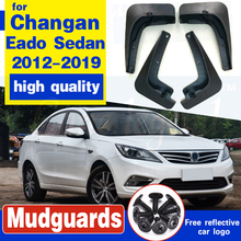 Molded Mud Flaps For Changan Eado Sedan 2012-2019 2015 2016 2018 Mudflaps Splash Guards Mud Flap Front Rear Mudguards Fender molded mud flaps for changan cx20 2011 2019 2012 2013 2014 2016 2017 mudflaps splash guards mud flap front rear mudguards fender