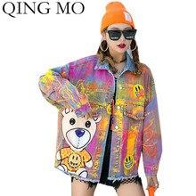 Spring Autumn Fashion Brand Women Denim Jacket 2021 Women Colorful Graffiti Printed Jacket Female Cartoon Outwear ZQY5452