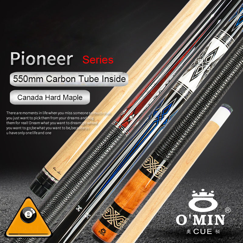 NEW China OMIN Pioneer Model Pool Cue Stick 12.5mm Tip 550mm Carbon Tube Inside Adjustable Weight System
