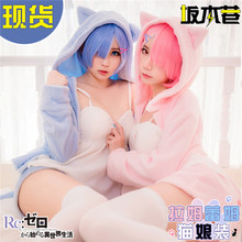 Re:Life in a different world from zero Lahm cosplay Dress Sexy Cat pajamas Halloween costume for woman A