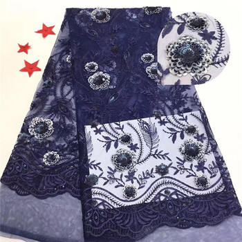 Hot Sale Lake blue Lace Fabric 2019 High Quality African Lace Fabric with Sequins French Lace Fabric for Evening Dress