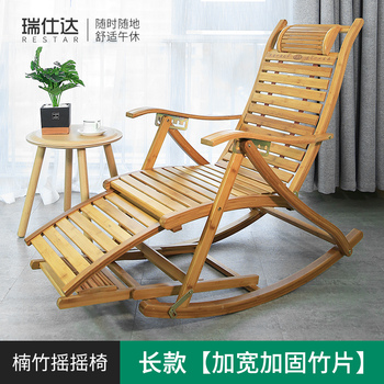 Folding Rocking Chair | Bamboo Recliner Folding Rocking Chair Balcony Home Leisure Chair Lazy Sunbathing Old Man Backrest Leisurely Chair Rocking Chair