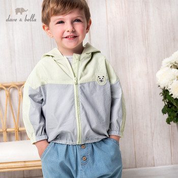 DBX16553 dave bella spring baby boys fashion patchwork cartoon pockets zipper hooded coat children tops infant toddler outerwear image