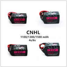CNHL China HobbyLine Black Series 1100/1300/1550mAh 4S 6S Lipo Battery 14.8V 22.2V FPV