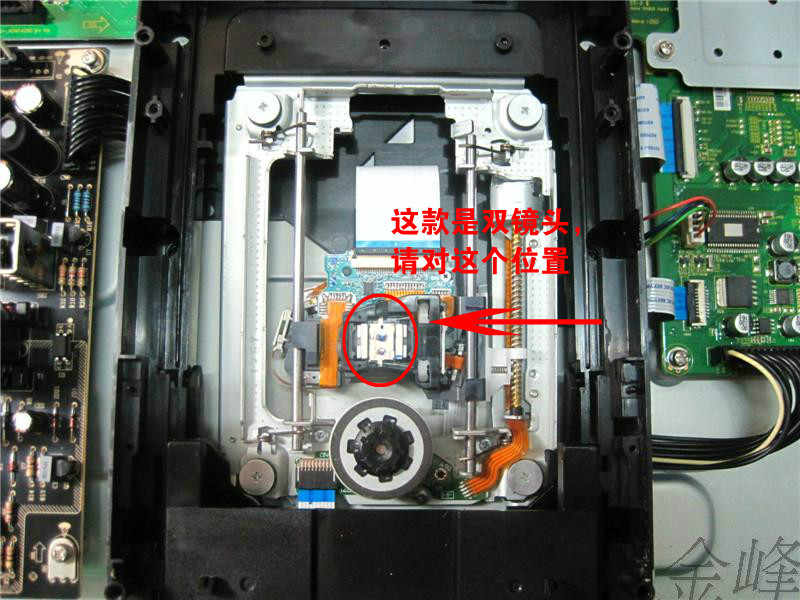 Optical Laser Lens Head for OPPO BDP-105 Blu-ray Player