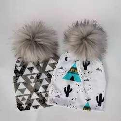 Модные Новорожденные малыши Дети шапка для девочек помпоном baby born уход за младенцем Шапки для малышей облегающая шапка шапочки для