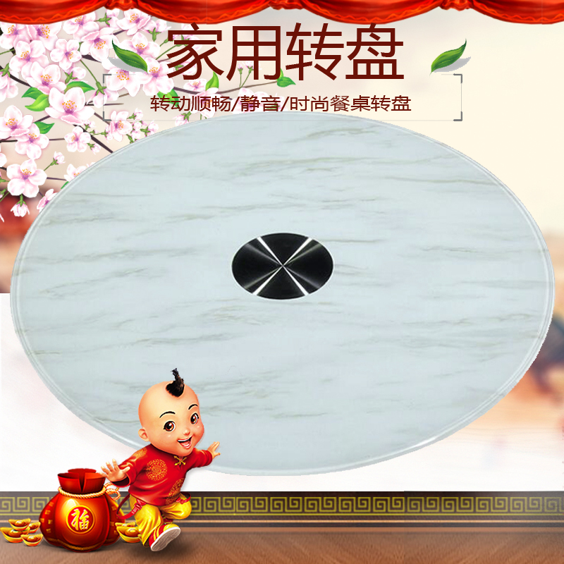 HQ WL01 Light White Tempered Glass Lazy Susan Glass Dining Table Top Turntable Swivel Plate Marble Like Wired Glass Wheel Base