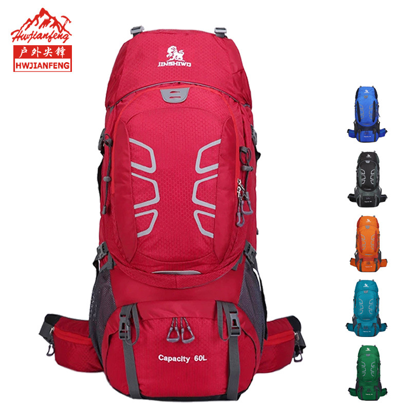 Outdoor Backpack Mountaineering Bag Backpack 60L Men And Women Large-Volume Casual Travel Bag Sports Travel Bag Hiking Bag