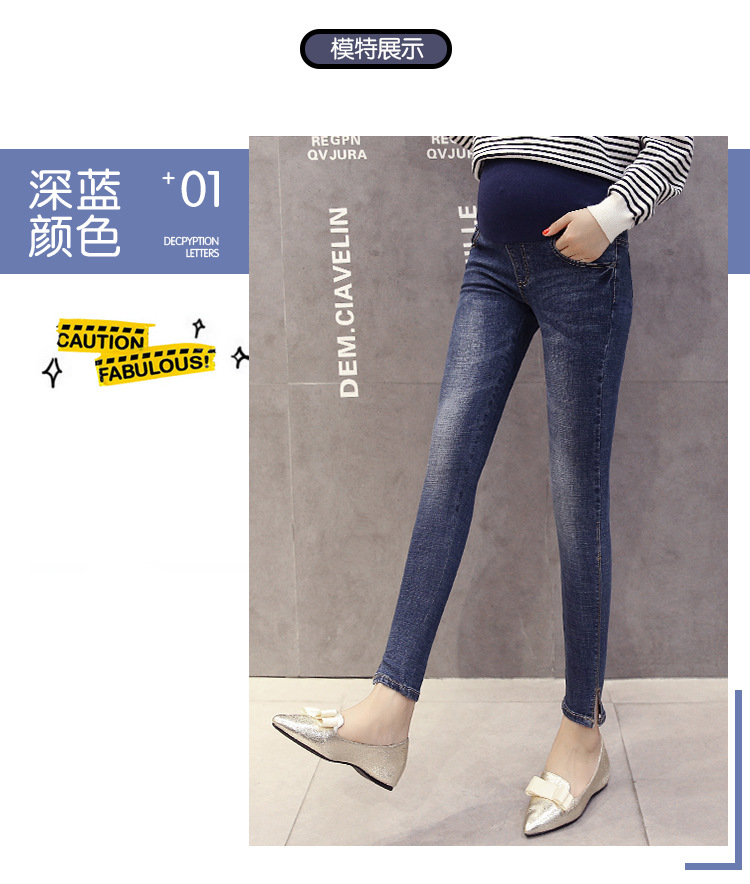 Blue Maternity Pants Casual Trousers For Pregnant Women Clothing Cotton Sport Pregnancy Clothes Gravida Wear Loose Pants 2020 (7)