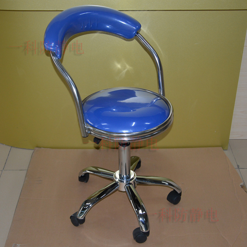 Manufacturers Direct Selling Blue Leather Chair Lift Executive Chair Office Work Chair Pneumatic Height Adjustable Backrest Chai