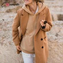 하이 겨울 여성 Conmoto