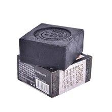 Мыло для лица из черного бамбукового угля, прозрачное Отбеливающее мыло для ухода за кожей