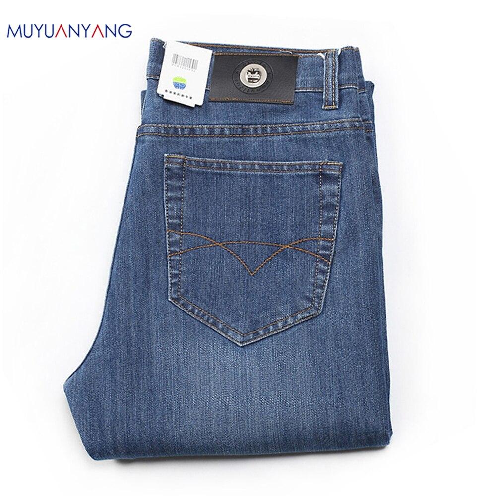 Mu Yuan Yang мужские Стрейчевые эластичные мужские джинсы, хлопковые джинсовые штаны, брюки свободного кроя, новый бренд, мужская одежда|Джинсы|   | АлиЭкспресс