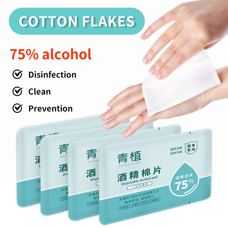 50pcs Disposable 75% Alcohol Wipes Disinfection Antiseptic Pads Swabs Wet Wipes Skin Cleaning Care Sterilization Antibacterial