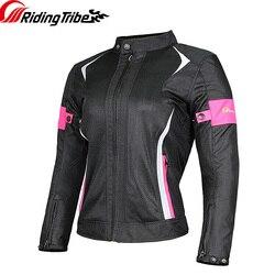 Женская мотоциклетная куртка, брюки для девочек-подростков, женский костюм для верховой езды, водонепроницаемый теплый дождевик на лето и з...