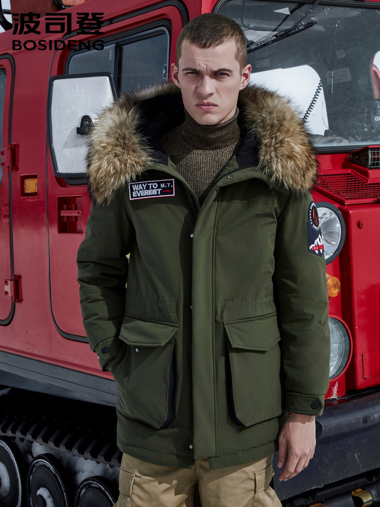 BOSIDENG Men's real fur collar medium length 2019 new extremely cold thickened fashionable down jacket B90142027